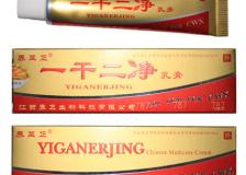 Состав и свойства крема Yiganerjing от псориаза