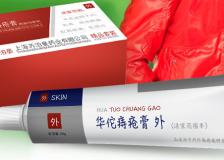 Лечение китайской красной мазью от геморроя