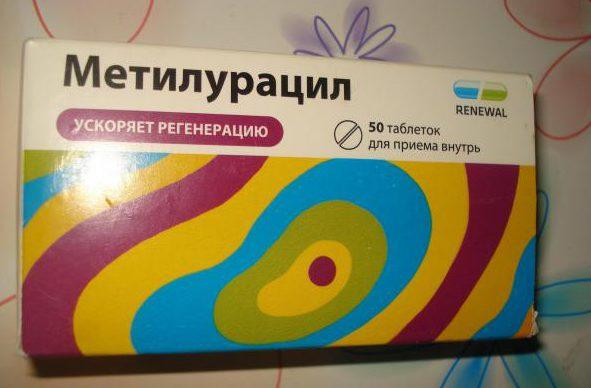 Таблетки Метилурацил
