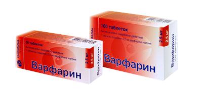 Препарат для разжижения крови