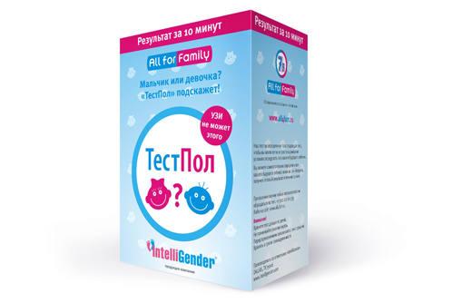 ТестПол для гендерной диагностики