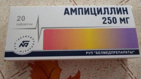 Препарат Ампилицилин