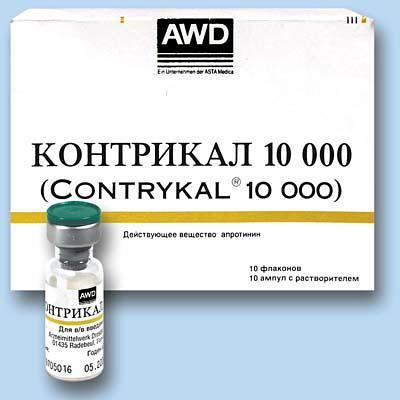 Лекарство для улучшения тромбообразования